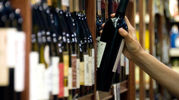 How to Choose Wine Fridge, How Yo Choose Wine With Food, How to Choose Wine Cooler, How To Choose Wine For A Party, How To Choose Your Wine, How To Choose Wine For A Wedding, How To Choose Wine At A Restaurant, How To Choose Wine At Dinner