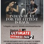 Reebok MTV Ultimate Fitness Fan 2