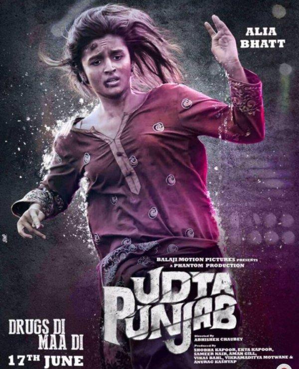 alia bhat new movie, Alia Bhat, Neetu Chandra, Udta Punjab, Alia Bhat Fight Neetu Chandra, Bollywood News, Bollywood Update, Entertainment News