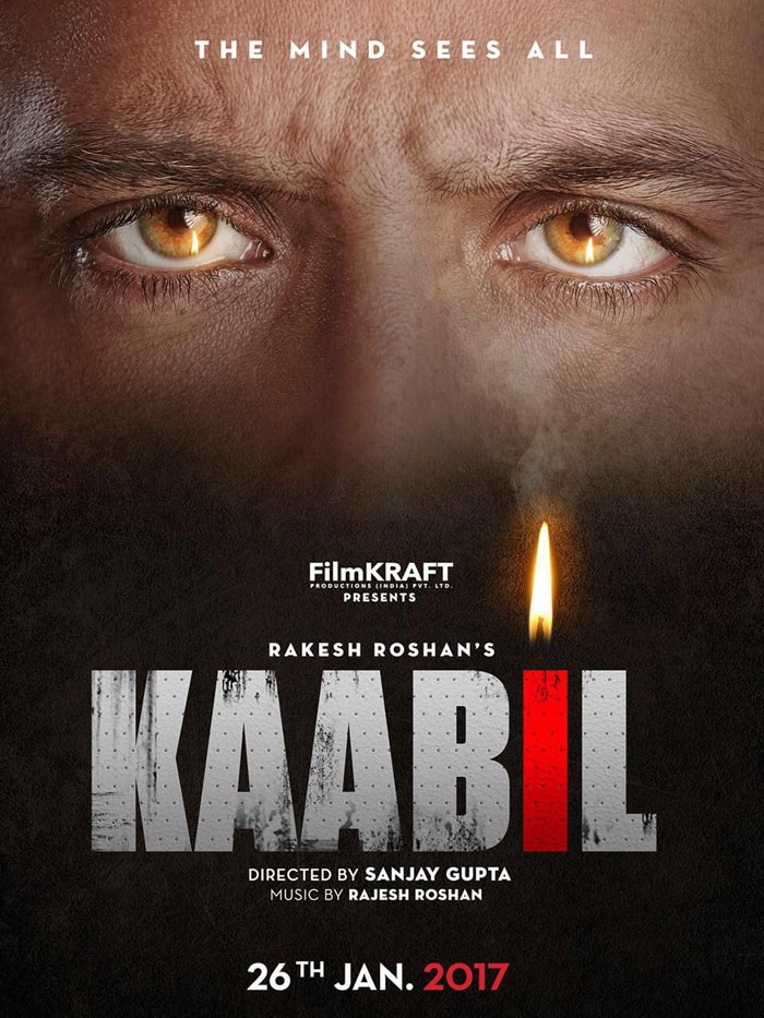 Hrithik Roshan, Kangana ranaut, Kaabil, Sanjay Gupta, Hrithik Roshan New Movie, Movie Reviews, Kaabil Movie Story, Entertainment News, Entertainment Update