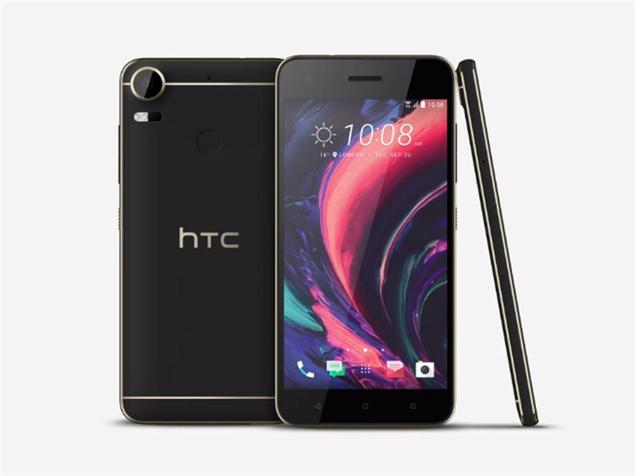 HTC Desire Pro 10 Price, HTC Desire Pro 10 Review, HTC Desire Pro release Date, HTC Desire Pro 10 India, HTC Desire Pro 10 Launch, HTC Desire Pro 10 Amazon, Tech News, Tech Blogs, Tech Blogs To Follow, Tech Blogger