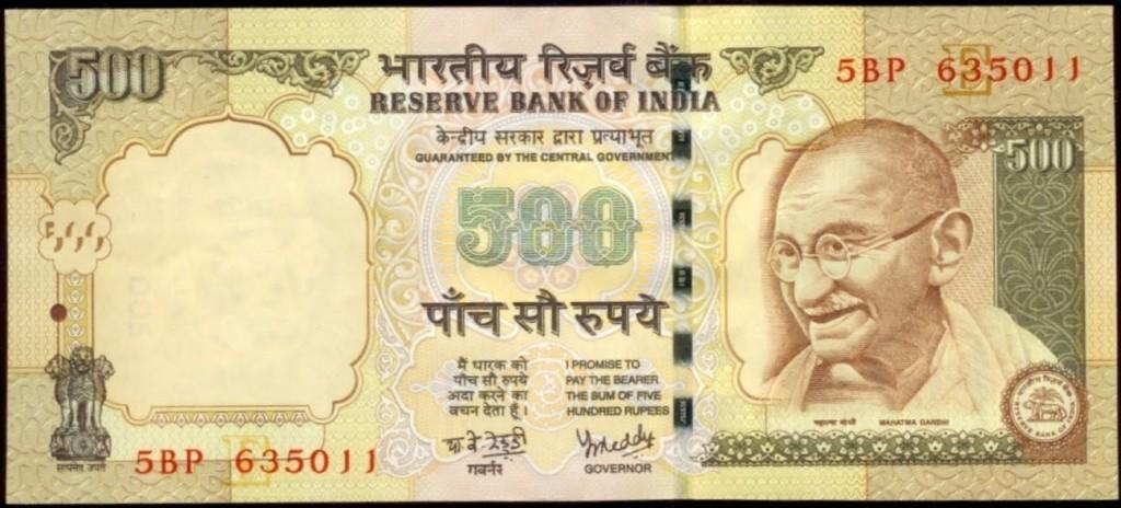 Rs 500 Abolished, Modi Government Abolished RS 500, In News, Indian Economy News, India News, Modi Government News, Money Laundering India