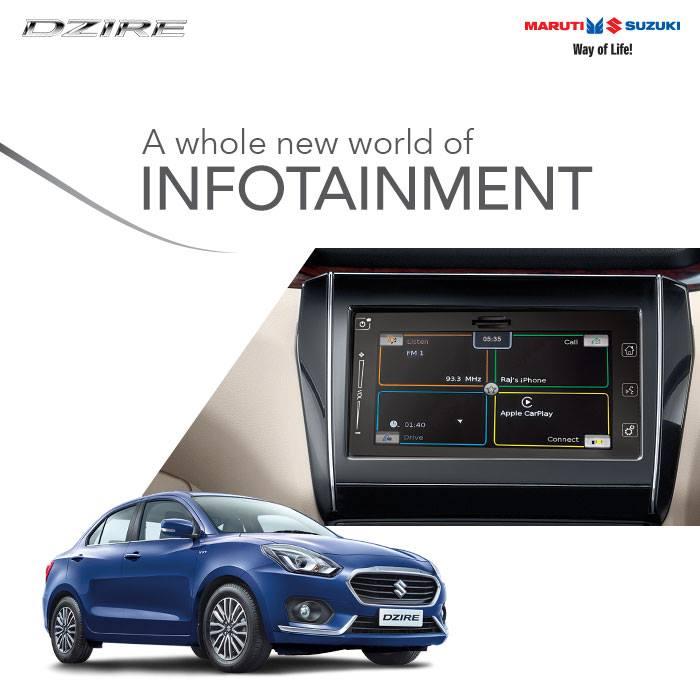 Maruti DZire, Maruti Suzuki Dzire, Best Cars In India, Best cars To Buy, Best Sedan India, Stylerug, Tech News, New Cars Launched In India