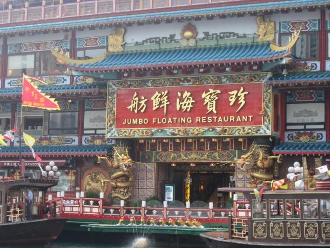 floating-restaurant-436782_1280